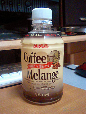 Mmc_melange