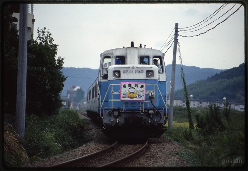 911001_14