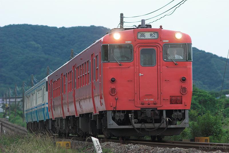 Dsc_010201