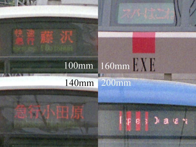 Pen_100200_sample