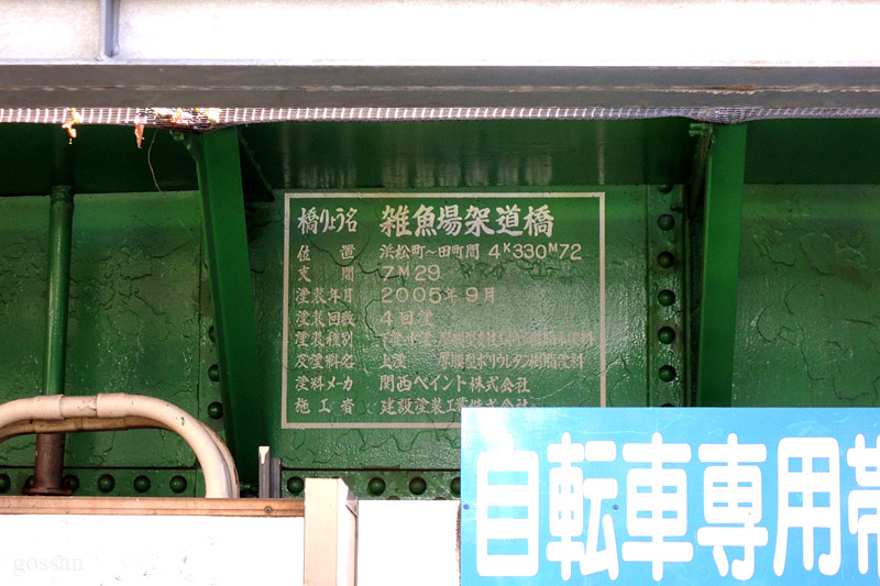 Dscn0443