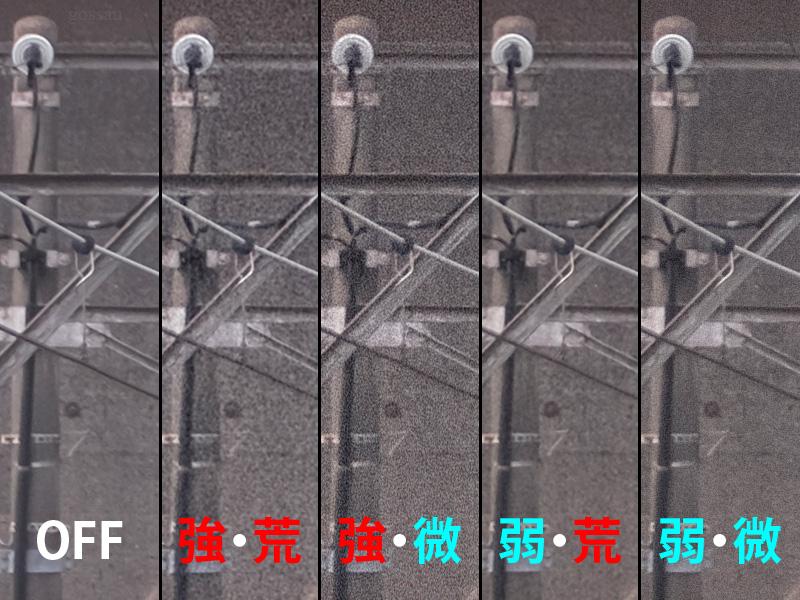 Xs1_filmgrain_test1